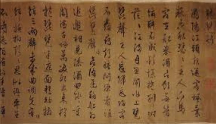 essay on ancient chinese contributions